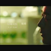【映像 】クォン・サンウ   チェ・ガンヒ主演『推理の女王』 OST [一日]ティーザー映像公開!!