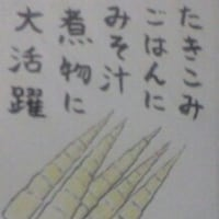 2017年5月21日の絵手紙