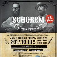 JAPAN TOUR 2017 FINAL