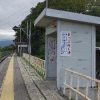 長崎本線全駅下車への道・第1回(その16)