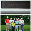 バスケ部OB会ゴルフ部 in 北海道