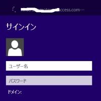 Windows Server 2012R2 Essentials ��VPN�����С��Ȥ������ꤷ�Ƥߤޤ���(���Σ���
