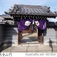 3月7日(火)  志納瓦回向