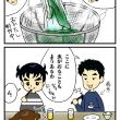 絵日記:虫食い野菜について!
