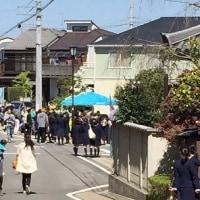 和みの散歩道と10周年
