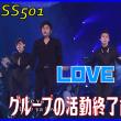 [K-POP] SS501、グループの活動終了前最後の公演 'LOVE YA' Live [1080p]