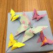 折り紙と宇宙についての日記