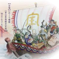いのくち椿館 仏画展