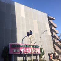 RC造6階建マンションの大規模修繕工事の現場報告
