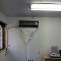 エアコンと換気扇の清掃をしました。