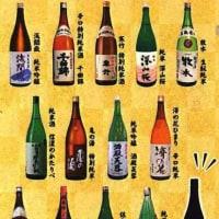 軽井沢のいろいろ  軽井沢周辺の お・た・の・し・み ! 利き酒はいかが~?
