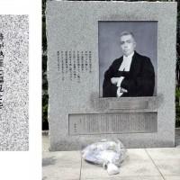 日米戦争の経緯 東條英樹 「宣誓供述書」(全文) その22 俘虜關係の陳述の訂正