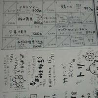 *〜12月のお知らせ〜*