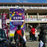 奈良マラソンの前日の運動場は名前が変わっています?・・(^◇^)