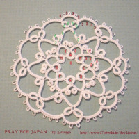 PRAY FOR JAPAN 棗のDPPパターンその3・改変版