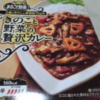 きのこと野菜の贅沢カレー