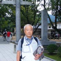 滞在型家庭菜園:松陰神社
