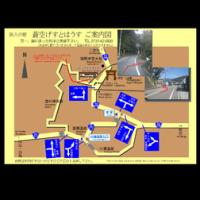 ブログ160914 高野山~熊野古道の旅  高野山から川湯温泉へ