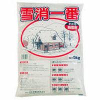家庭用融雪剤 雪消一番 5キログラム