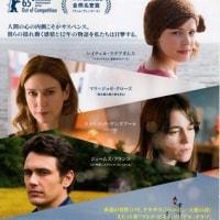 映画「誰のせいでもない」―不幸な出来事の波紋が広がる中で罪と赦しを丹念に追う心理劇―