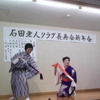 日本間がダンスホールになった