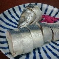 お頭付きの鯖寿司