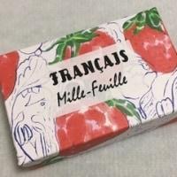 フランセ 果実をたのしむミルフィユ