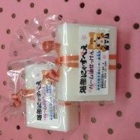 パーム油石鹸・・・1個 200円