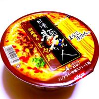 今夜は「野菜炒め」→スーパーで、雪国まいたけ「玉ねぎミックス」
