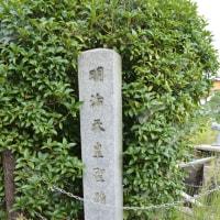 まち歩き滋賀0212  琵琶湖疏水 大津閘門