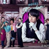 【ドラマ】『ラブホの上野さん』第1話
