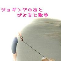 ☆お盆ウィークが終わった☆