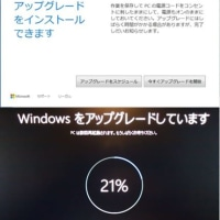 Windows10���åץ��졼��