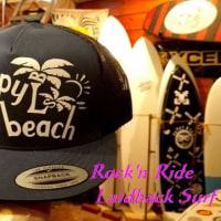 2017SUMMER 海へ行こう ビーチで楽しもう HAPPY BEACH(o^―^o)ニコ そして波に乗れたらサイコウなり