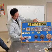 南北海道・渡島(おしま)の魅力体験ツアー
