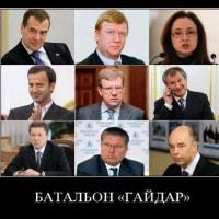 ロシア、ウリュカエフ経済開発相を飛ばす