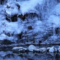 三十槌の氷柱(Ⅱ)