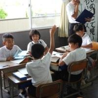4年生国語「一つの花」研究授業(大研)