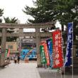 「すみよっさん」と阪堺電車(大阪府)