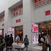 新宿に来ました。