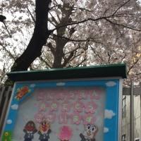 モミヤマ幼稚園の入園式