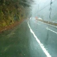 雨だー!滝だー!