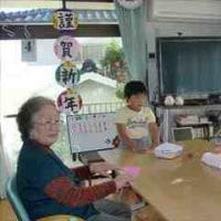 1月4日(水)晴れ 利用者7名 スタッフの子ども踊り、福笑い・おせち料理