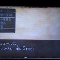 3DSドラクエ8日記 17