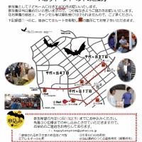 ♪ハロウィンパレード♪ (2015.10.25(日)14時~)