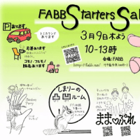 starters salon