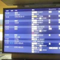 成田空港で過ごす贅沢な休日…