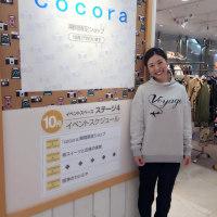 cocora POP UP SHOP 阪神百貨店4階エスカレーター横