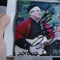 角田の「暖暖の里」でコンサート