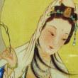 観音菩薩伝~第12話 姫、老僧の啓示で道を知る、 第13話  妙荘王、姫を白雀寺に預ける